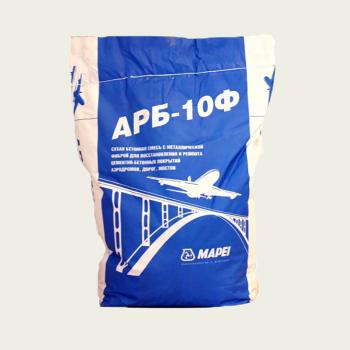 АРБ-10Ф бетонная смесь производства Mapei весом 25 кг