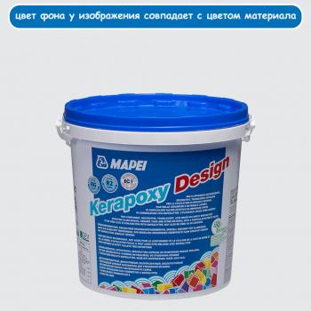 Kerapoxy Design 111 светло-серый эпоксидная затирка производства Mapei весом 3 кг