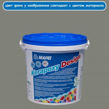 Kerapoxy Design 113 тёмно-серый эпоксидная затирка производства Mapei весом 3 кг