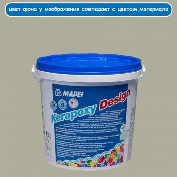 Kerapoxy Design 115 серая река эпоксидная затирка производства Mapei весом 3 кг
