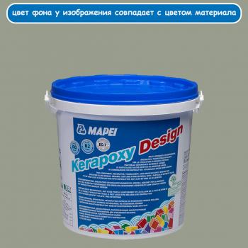 Kerapoxy Design 116 серый мускус эпоксидная затирка производства Mapei весом 3 кг