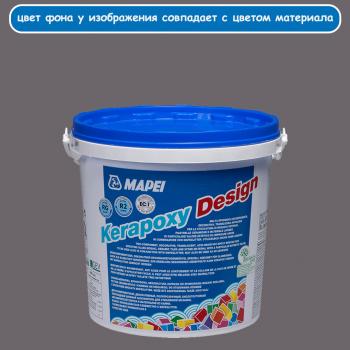 Kerapoxy Design 119 серый Лондон эпоксидная затирка производства Mapei весом 3 кг