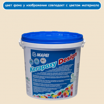 Kerapoxy Design 130 жасмин эпоксидная затирка производства Mapei весом 3 кг