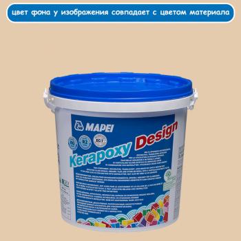 Kerapoxy Design 132 цвет бежевый-2000 эпоксидная затирка производства Mapei весом 3 кг
