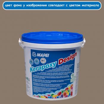 Kerapoxy Design 134 шёлк эпоксидная затирка производства Mapei весом 3 кг