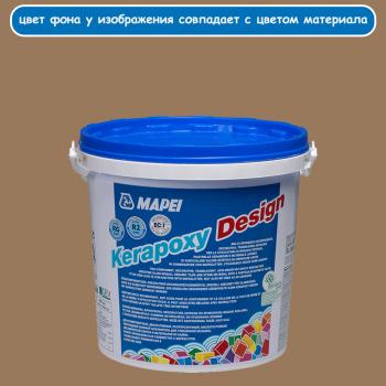 Kerapoxy Design 135 золотой песок эпоксидная затирка производства Mapei весом 3 кг