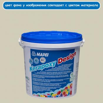Kerapoxy Design 137 карибский песок эпоксидная затирка производства Mapei весом 3 кг