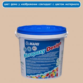 Kerapoxy Design 138 миндаль эпоксидная затирка производства Mapei весом 3 кг