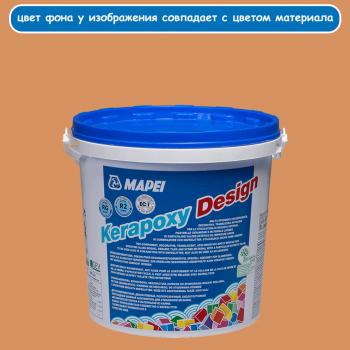 Kerapoxy Design 139 розовая пудра эпоксидная затирка производства Mapei весом 3 кг