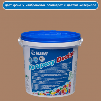 Kerapoxy Design 142 коричневый эпоксидная затирка производства Mapei весом 3 кг