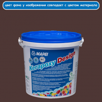 Kerapoxy Design 146 горький шоколад эпоксидная затирка производства Mapei весом 3 к
