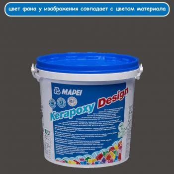 Kerapoxy Design 149 вулканический пепел эпоксидная затирка производства Mapei весом 3 кг