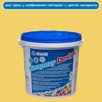 Kerapoxy Design 150 жёлтый эпоксидная затирка производства Mapei весом 3 кг