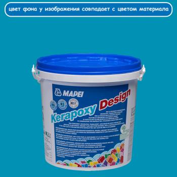 Kerapoxy Design 173 синий океан эпоксидная затирка производства Mapei весом 3 кг