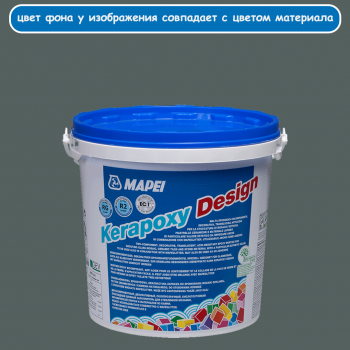 Kerapoxy Design 174 торнадо эпоксидная затирка производства Mapei весом 3 кг