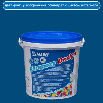 Kerapoxy Design 283 блюмарин эпоксидная затирка производства Mapei весом 3 кг