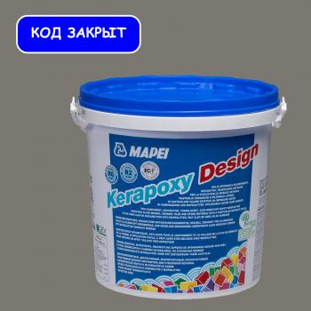 Kerapoxy Design 703 цвет серый производства Mapei весом 3 кг