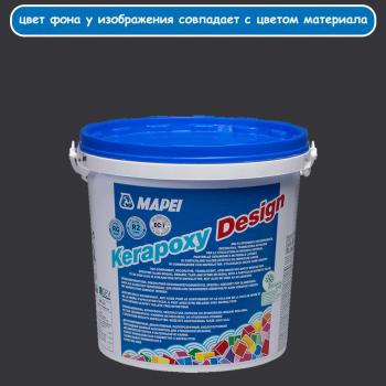 Kerapoxy Design 704 неро (чёрный) эпоксидная затирка производства Mapei весом 3 кг