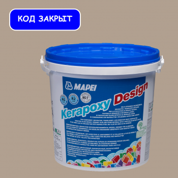 Kerapoxy Design 702 цвет серебристо-серый производства Mapei весом 3 кг