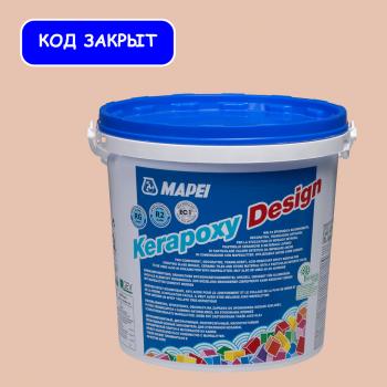 Kerapoxy Design 716 цвет розовый производства Mapei весом 3 кг