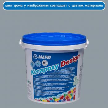 Kerapoxy Design 720 жемчужно-серый эпоксидная затирка производства Mapei весом 3 кг