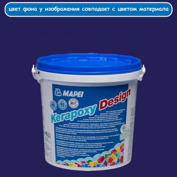 Kerapoxy Design 727 морская волна эпоксидная затирка производства Mapei весом 3 кг