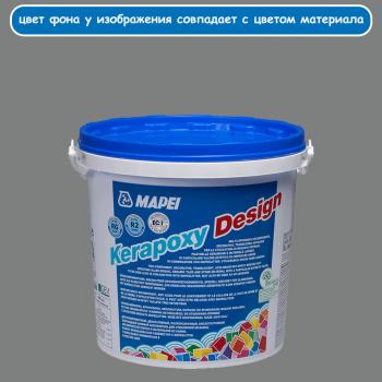 Kerapoxy Design 728 серый цемент эпоксидная затирка производства Mapei весом 3 кг