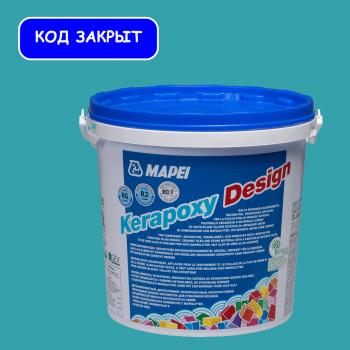 Kerapoxy Design 730 цвет бирюзовый производства Mapei весом 3 кг
