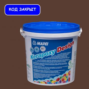 Kerapoxy Design 731 цвет тёмно-коричневый производства Mapei весом 3 кг