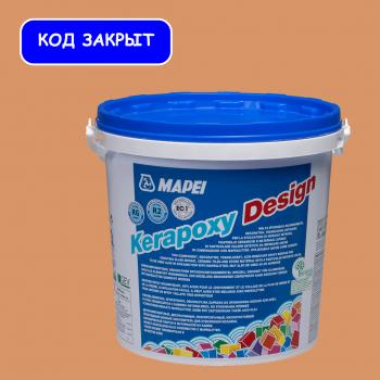 Kerapoxy Design 732 цвет карамель производства Mapei весом 3 кг