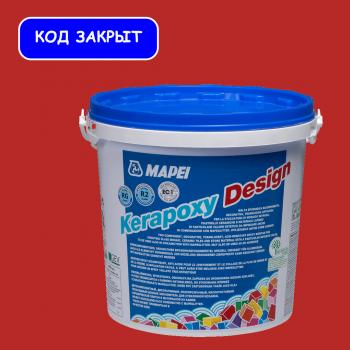 Kerapoxy Design 733 цвет глянцевый красный производства Mapei весом 3 кг