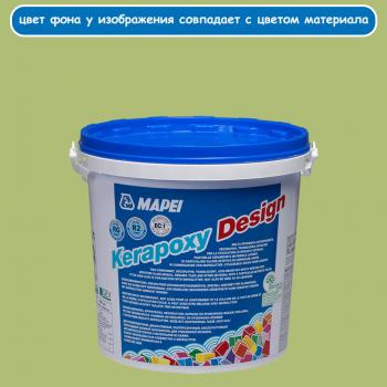 Kerapoxy Design 734 глянцевый зеленый эпоксидная затирка производства Mapei весом 3 кг