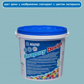 Kerapoxy Design 736 небесная лазурь эпоксидная затирка производства Mapei весом 3 кг