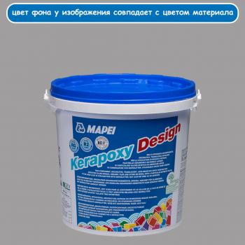 Kerapoxy Design 739 дымчатый эпоксидная затирка производства Mapei весом 3 кг