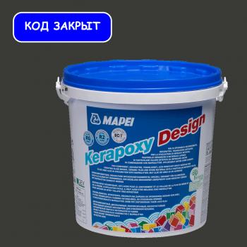 Kerapoxy Design 743 цвет чёрный производства Mapei весом 3 кг