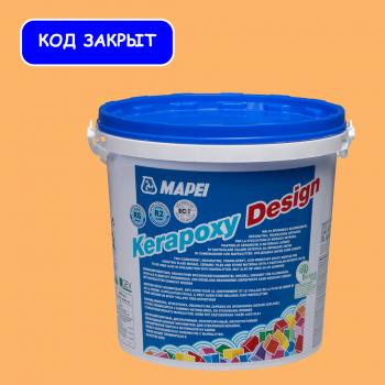 Kerapoxy Design 744 цвет мандариновый производства Mapei весом 3 кг