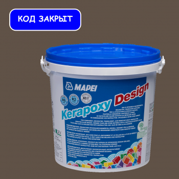 Kerapoxy Design 745 цвет неро плюс производства Mapei весом 3 кг