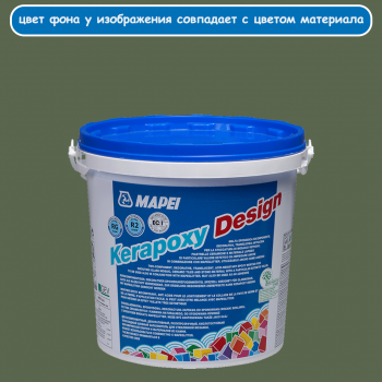 Kerapoxy Design 746 светло-зелёный эпоксидная затирка производства Mapei весом 3 кг