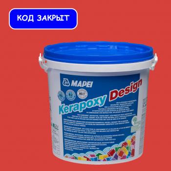 Kerapoxy Design 750 цвет красный производства Mapei весом 3 кг