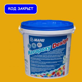 Kerapoxy Design 760 цвет золотой производства Mapei весом 3 кг