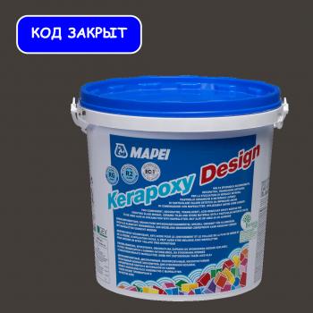 Kerapoxy Design 770 цвет антрацит производства Mapei весом 3 кг