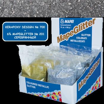 Блестки MapeGlitter 201 цвет серебряный производства Mapei весом 100 грамм
