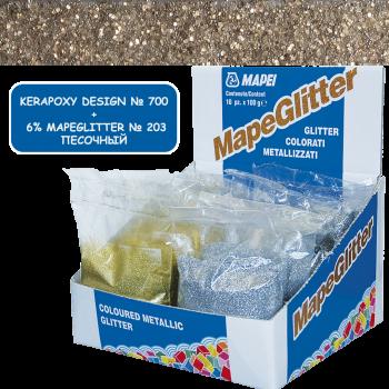 Блестки MapeGlitter 203 цвет песочный производства Mapei весом 100 грамм