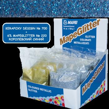 Блестки MapeGlitter 220 цвет королевский синий производства Mapei весом 100 грамм
