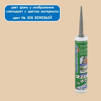 Герметик полиуретановый Mapeflex PU 45 FT 308 бежевый производства Mapei весом 300 мл