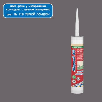 Герметик Mapesil AC 119 цвет серый Лондон производства Mapei весом 310 мл