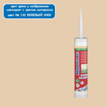 Герметик Mapesil AC 132 цвет бежевый производства Mapei весом 310 мл