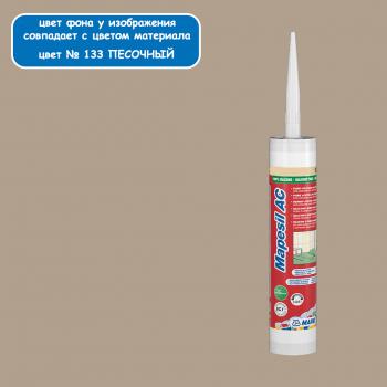 Герметик Mapesil AC 133 цвет песочный производства Mapei весом 310 мл