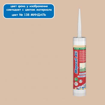 Герметик Mapesil AC 138 цвет миндаль производства Mapei весом 310 мл