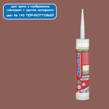 Герметик Mapesil AC 143 цвет терракотовый производства Mapei весом 310 мл